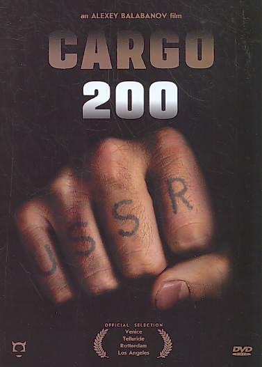 CARGO 200 BY KUZNETSOVA,AGNIYA (DVD)
